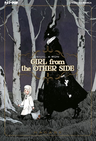 Girl from the other side